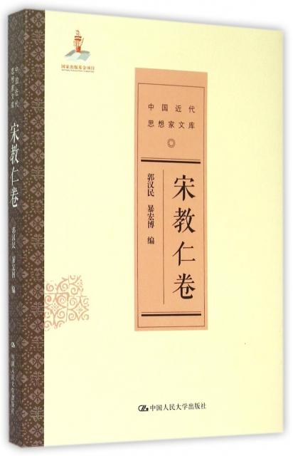 左树珍 民国史料丛刊