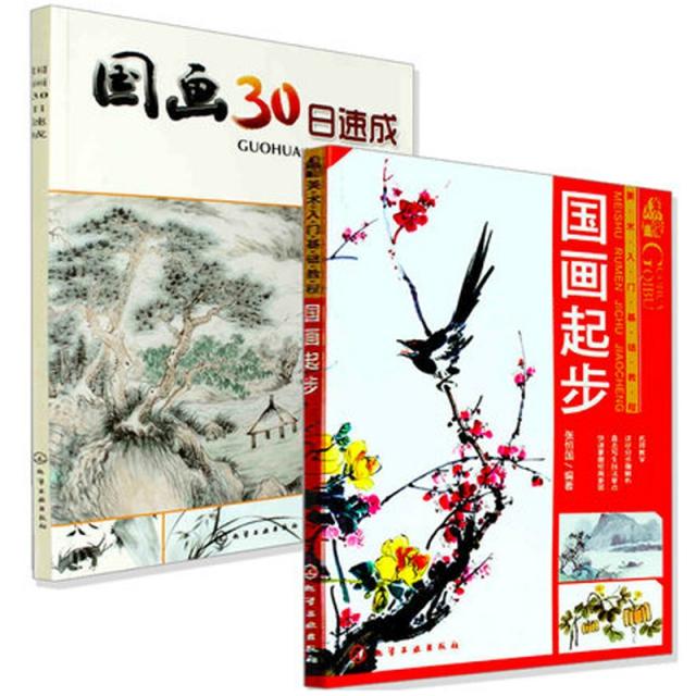 牡丹花的画法   第九章 动物的画法  1.小鸡的画法  2.燕子的画法  3.