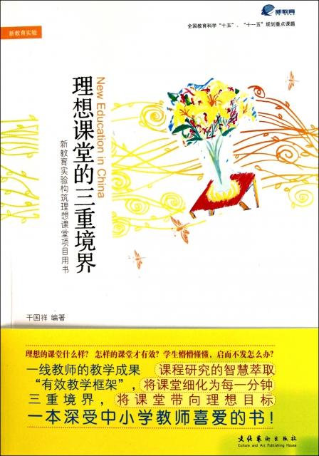 渔歌子古诗背景简笔画