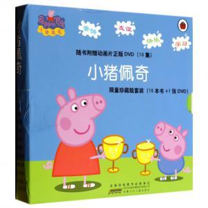 小猪佩奇(附光盘共10册)