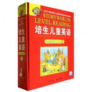 培生儿童英语分级阅读(附光盘Level1共20册)