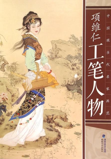 中国工笔牡丹绘画技法