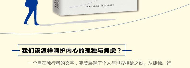 自在独行_05.jpg