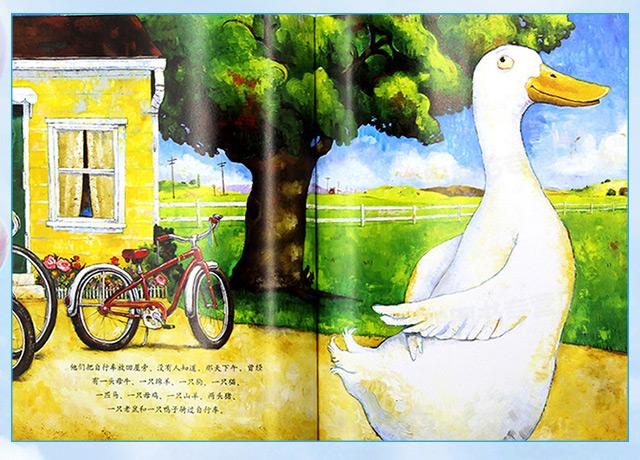 1802810鸭子骑车记_10.jpg