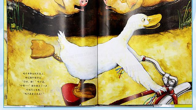 1802810鸭子骑车记_09.jpg