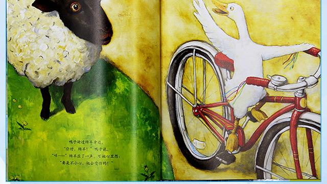 1802810鸭子骑车记_07.jpg