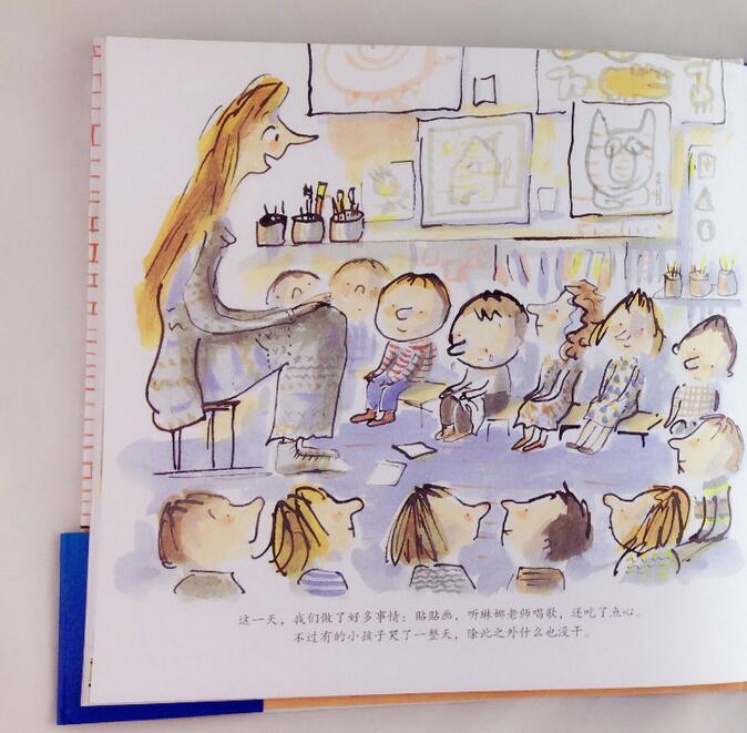 多项**童书奖得主塞尔日·布洛克经典作品 ★ 幼儿园入学心理准备**