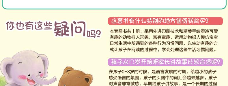 20161012_145842_004.jpg