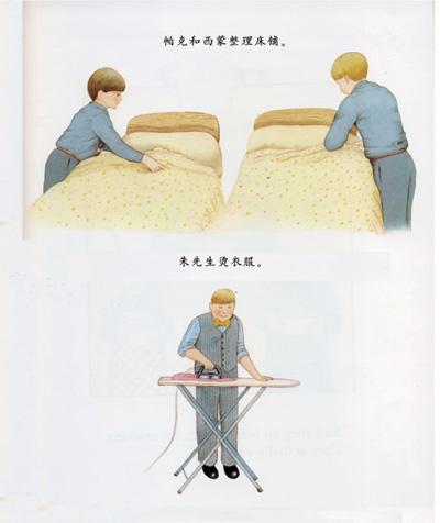 朱家故事(精)-毛毛的书屋图片