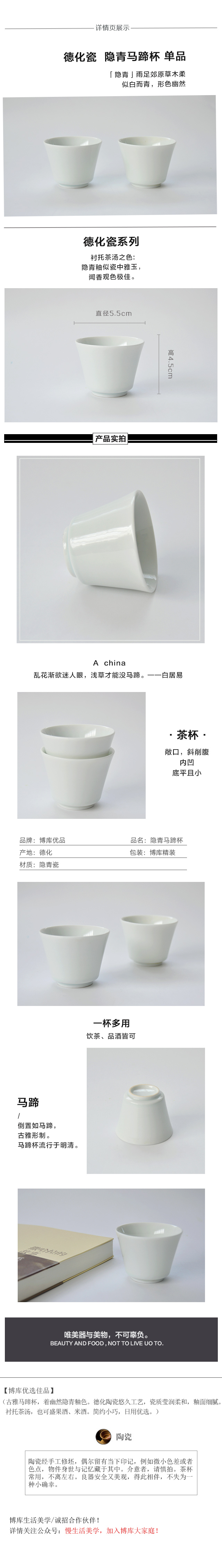 20170518悠斋-马蹄杯.jpg