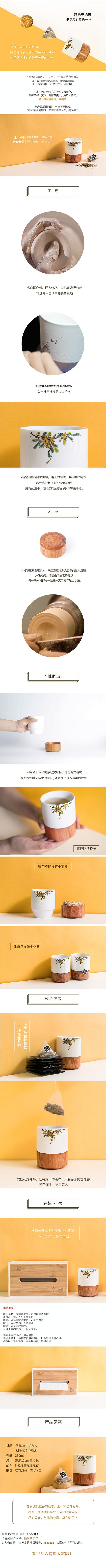 20170412上下杯-桂花杯.jpg
