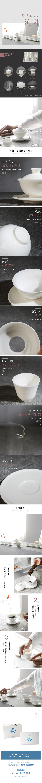 12遇见浣月(新).jpg