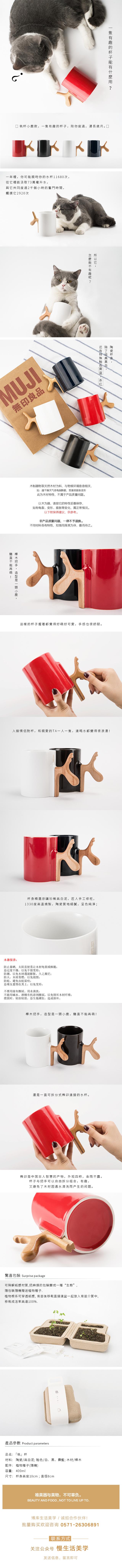 20170413执杯-小鹿.jpg