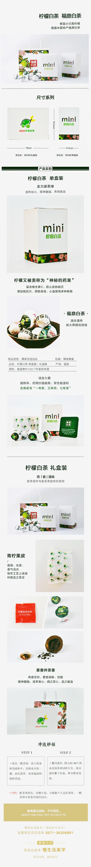 20170808柠檬白茶.jpg