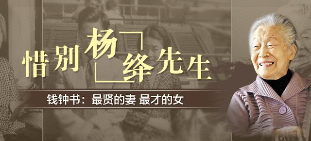 杨绛:翻译的技巧
