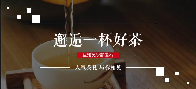 博库精选茶礼 | 邂逅一杯好茶,先从喝茶的时间说起