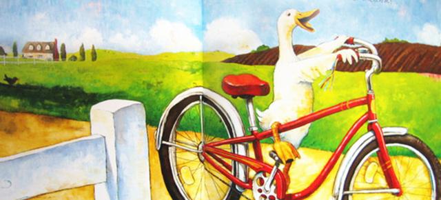 晚安故事第47期:《鸭子骑车记》