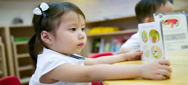 书单|你是个好妈妈,可是不一定买对宝宝的阅读启蒙书!
