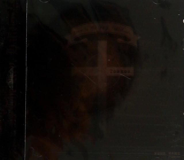 CD TOOKOO LOVE IS THE KEY HALLELUJAH