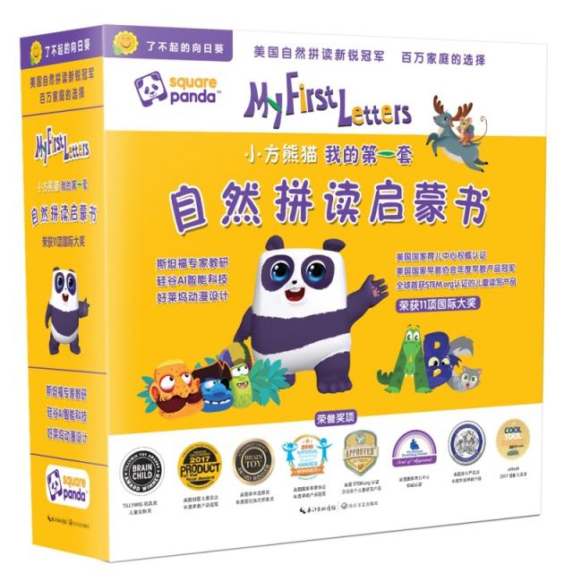小方熊貓——我的自然拼讀啟蒙書(全16冊)