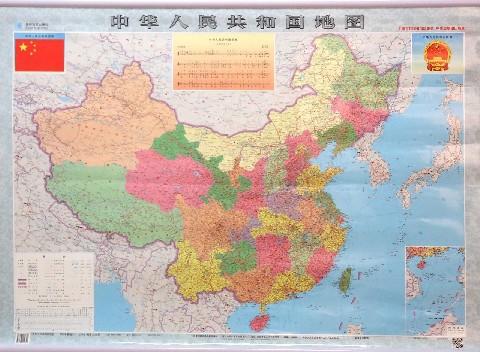 中華人民共和國地圖(1:6000000)