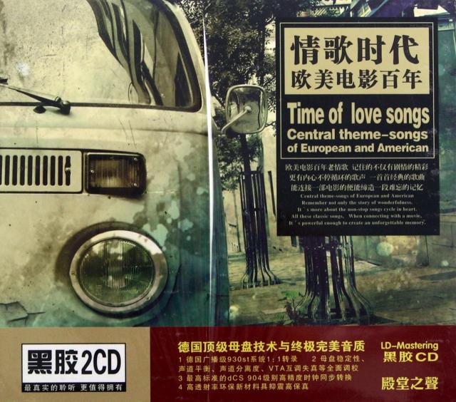 CD情歌時代歐美電影百年(2碟裝)
