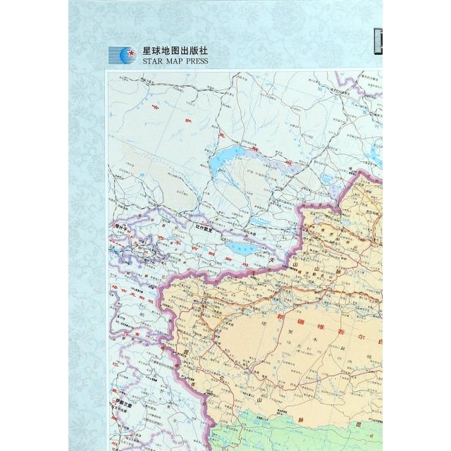 中華人民共和國地圖(1:8000000星球新版)