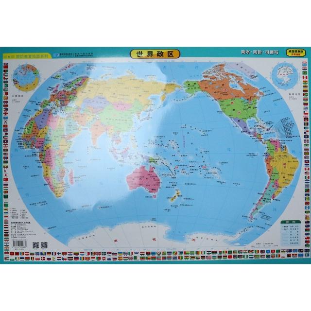 世界地圖/國防教育地圖繫列