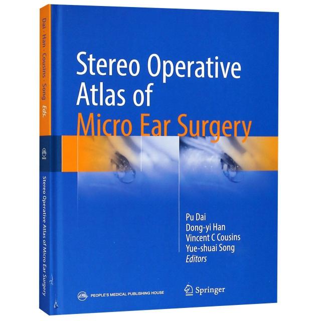耳顯微外科立體手術圖譜(英文版)(精)