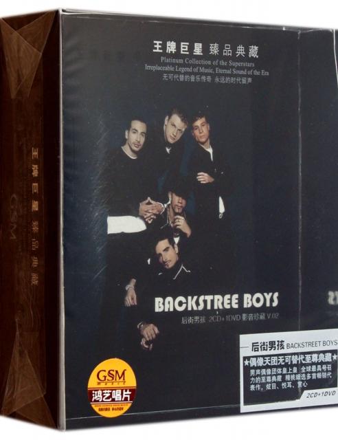 CD+DVD後街男孩影音珍藏<1>(3碟裝)