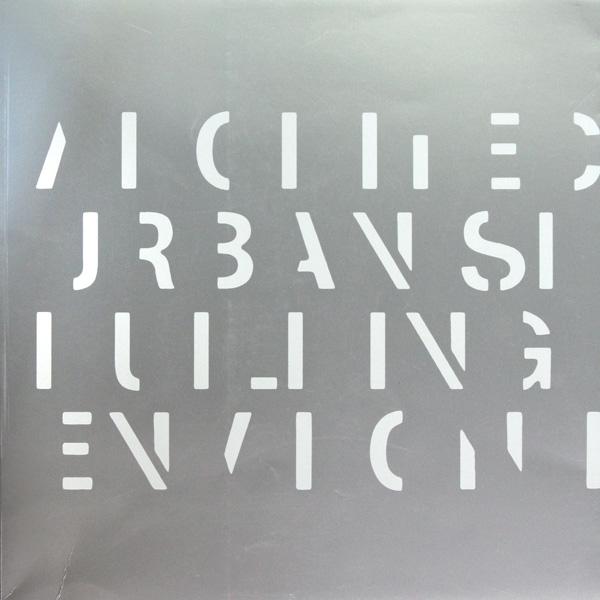 2009歐博設計