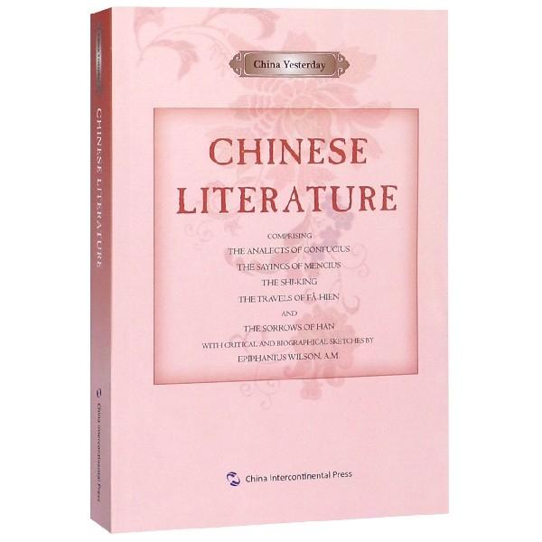 中國文學(英文版)/