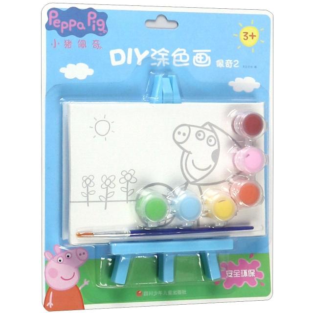 佩奇(2 3+)/小豬佩奇DIY塗色畫