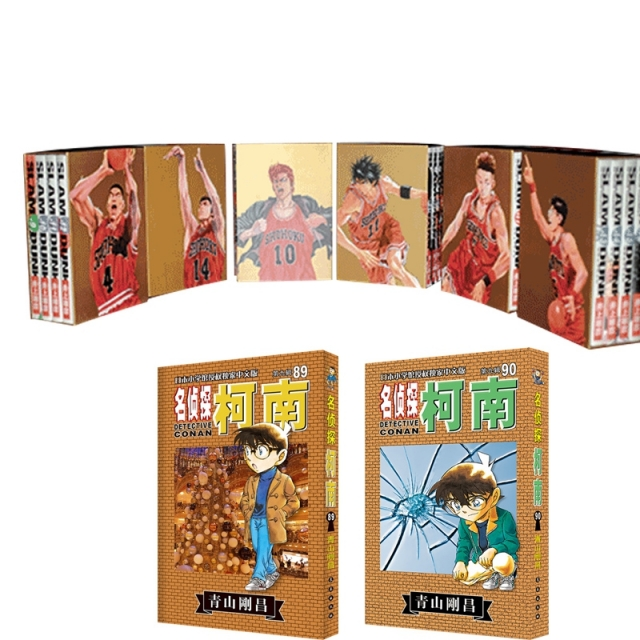 灌籃高手(完全版共24冊)+柯南89+柯南90冊