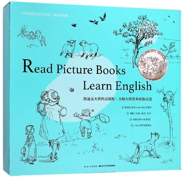 歐美經典繪本學英語(雙語講讀版第2級共10冊)