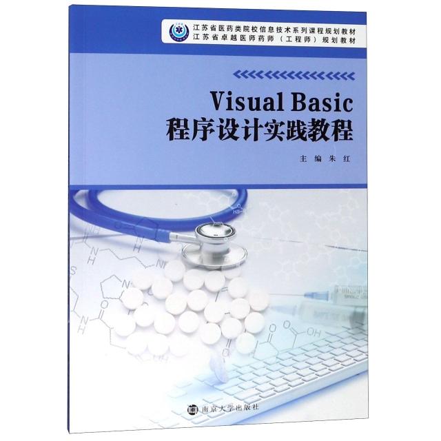 Visual Bas