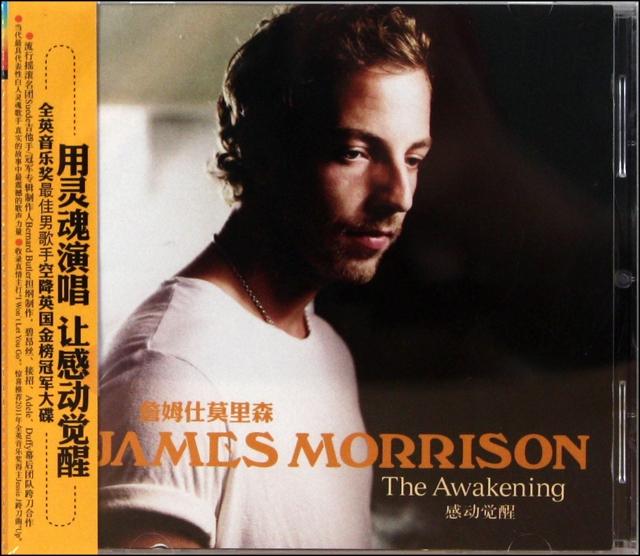 CD詹姆仕莫裡森感動覺醒