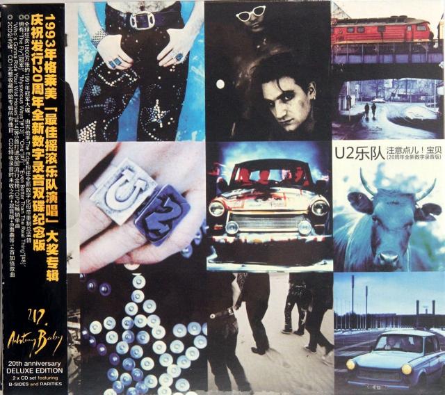 CD U2樂隊注意點兒寶貝<20周年全新數字錄音版>(2碟裝)