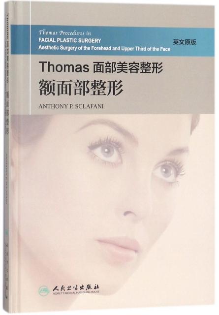 Thomas面部美容整形(額面部整形英文原版)(精)