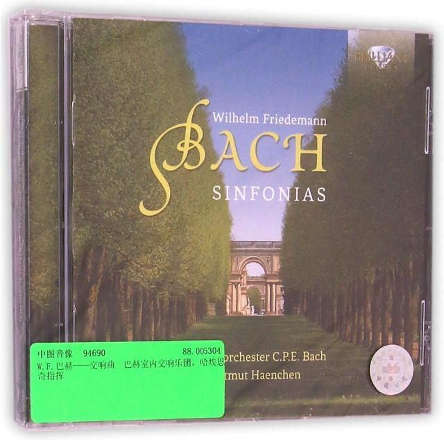 CD W.F.巴赫交