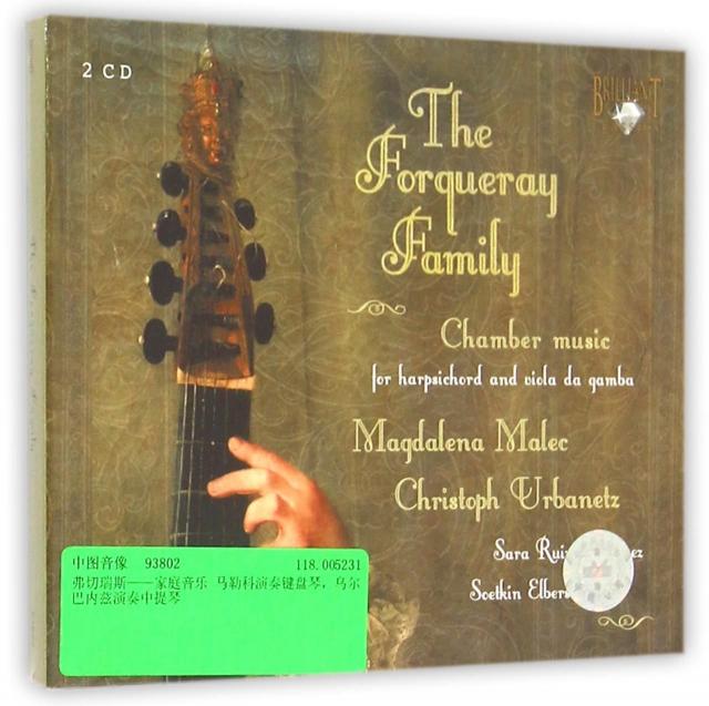 CD弗切瑞斯家庭音樂