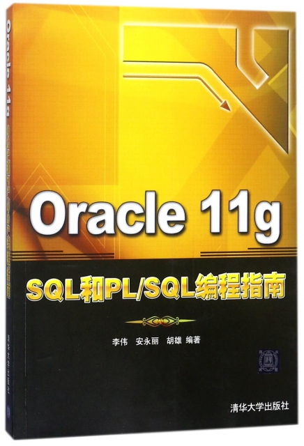 Oracle11g