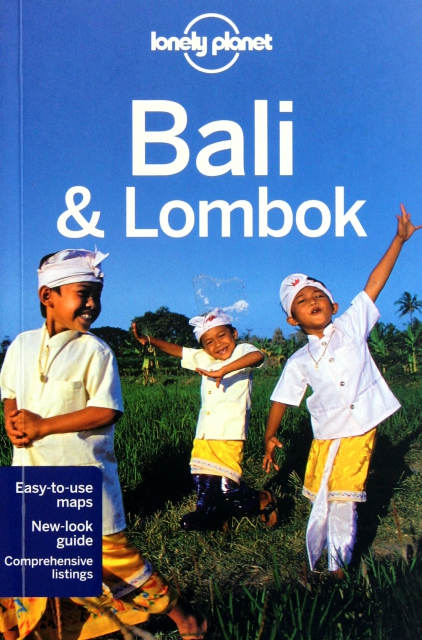 BALI&LOMBOK EASY TO USE MAPS