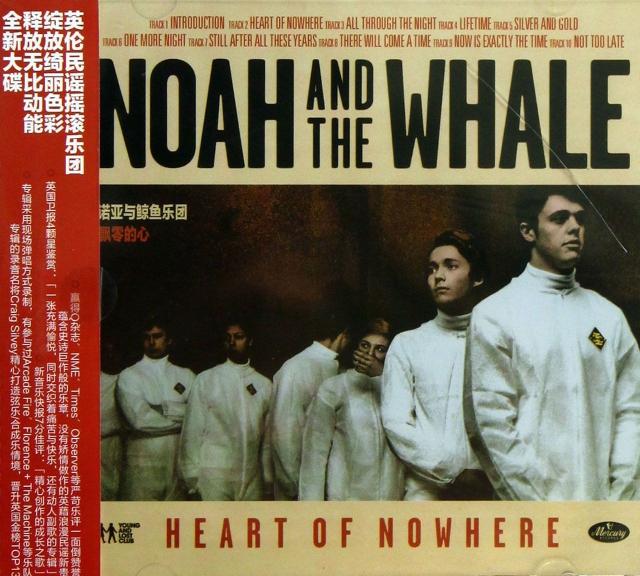 CD諾亞與鯨魚樂團飄零的心