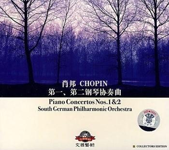 CD肖邦第一第二鋼琴協奏曲