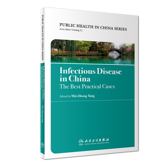 Infectious Disease in China: the Best Practical Cases 中國公共衛生:重大疾病防治
