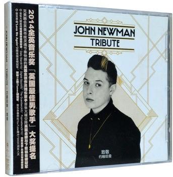CD約翰紐曼致敬