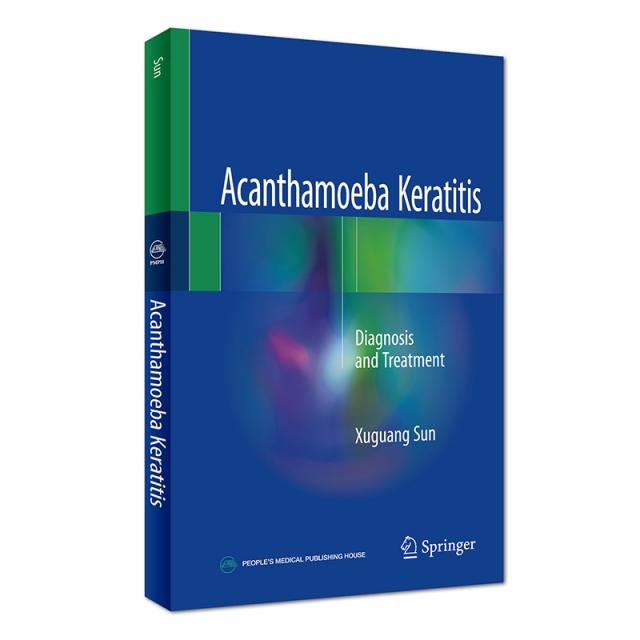 阿米巴性角膜炎診斷與治療(英文版)