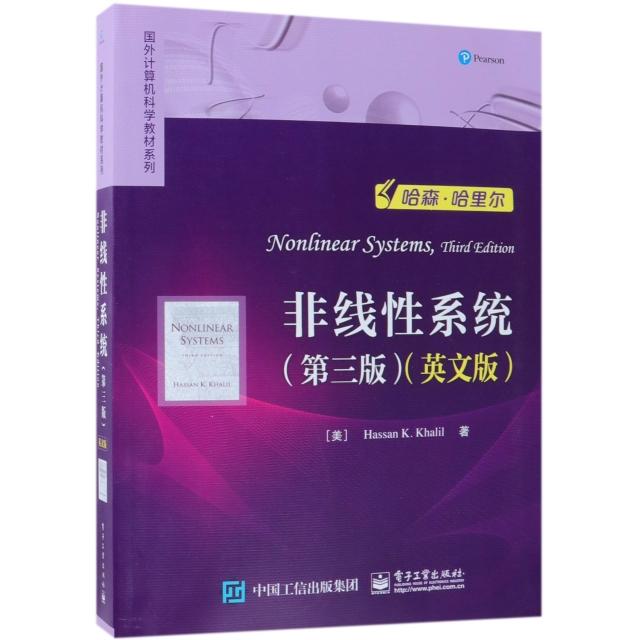 非線性繫統(第3版英文版)/國外計算機科學教材繫列
