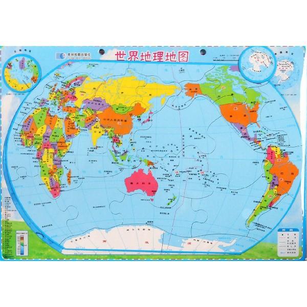 世界地理地圖/國防教育地圖繫列